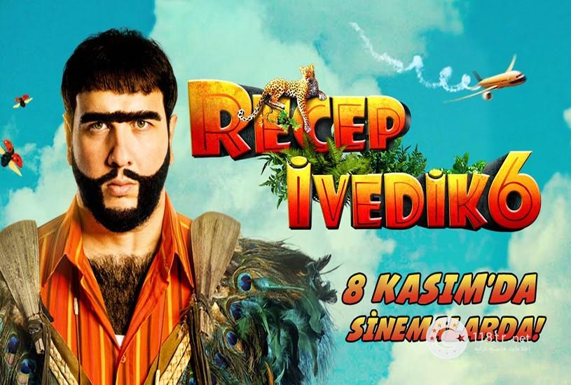 معروف ترین کمدین های ترکیه 3