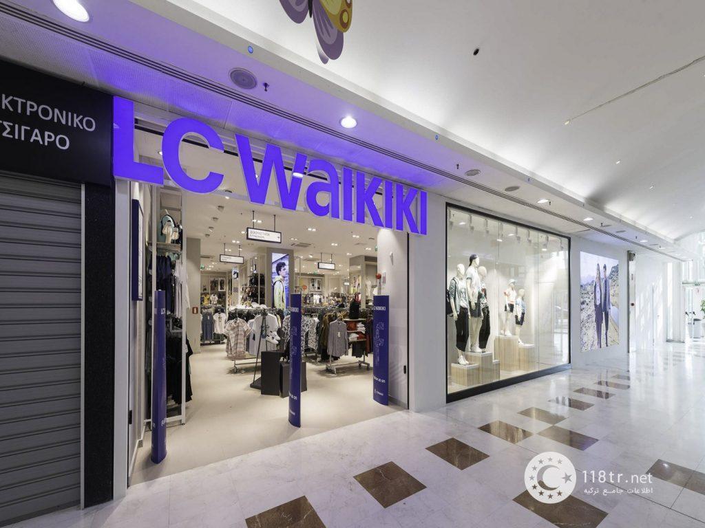 شرکت ال سی وایکیکی، غول نوظهور پوشاک ترکیه 5