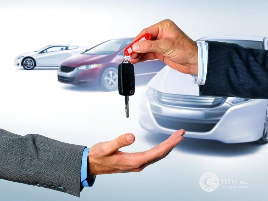 خرید خودرو در ترکیه