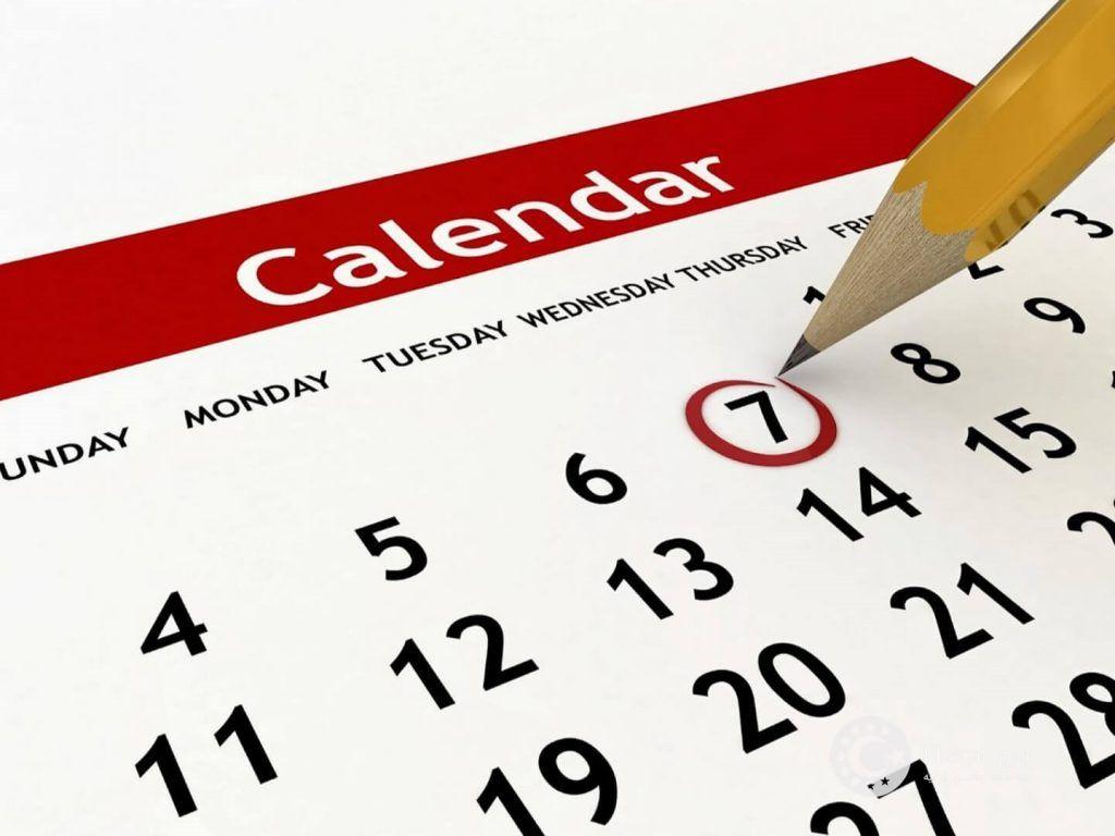تعطیلات رسمی در ترکیه 3