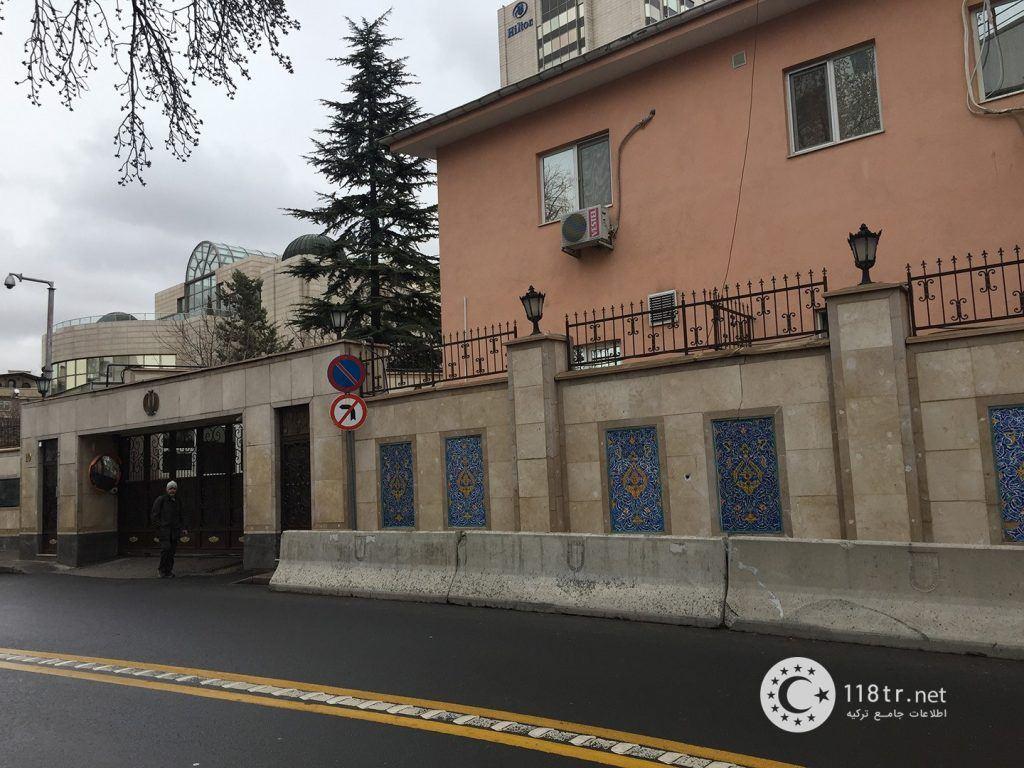 سفارت ایران در آنکارا 1