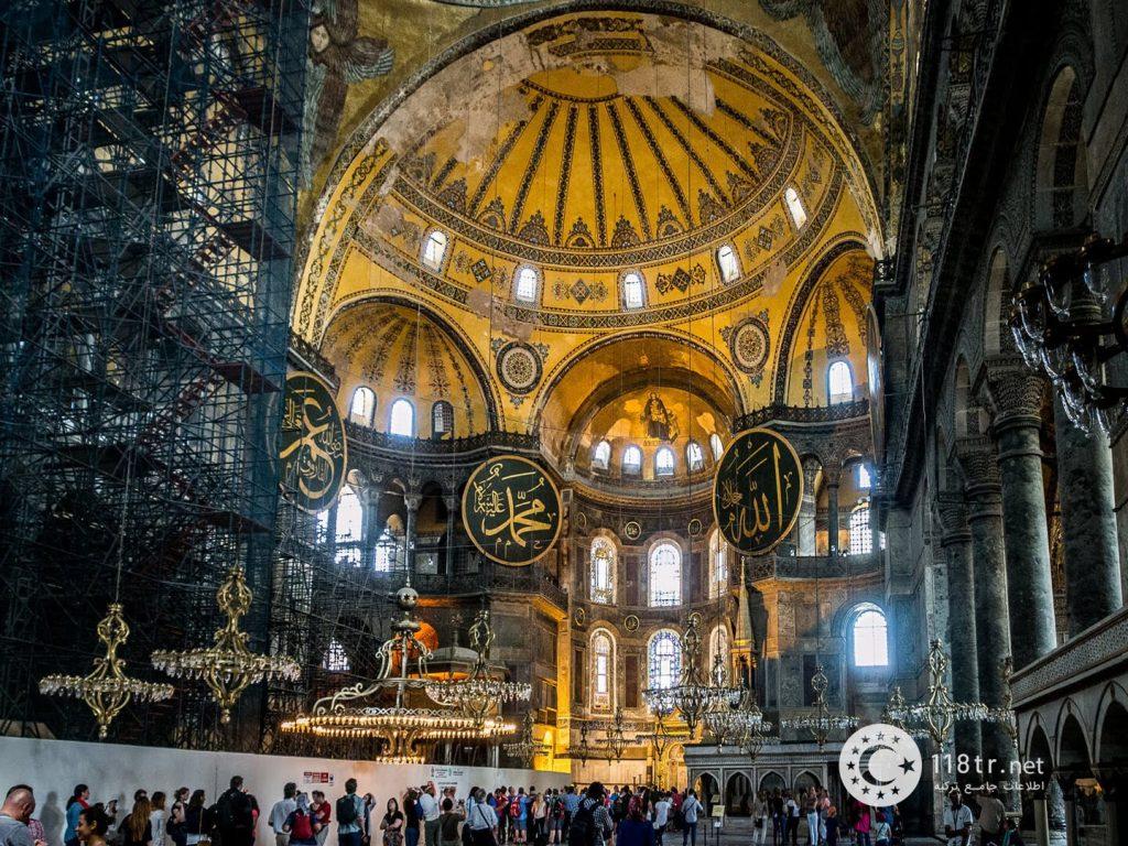 خرج و مخارج سفر به استانبول 4
