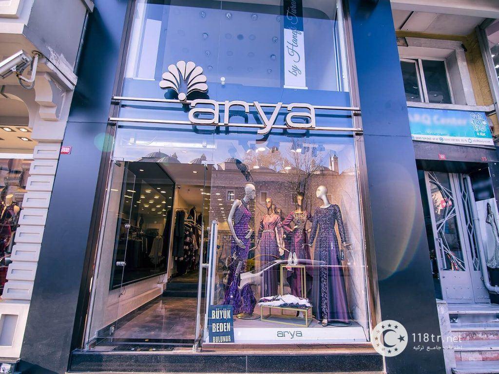 خرید لباس مجلسی از استانبول 3