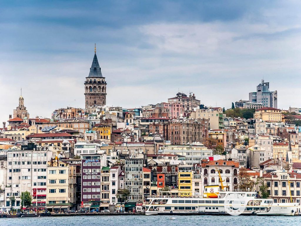 عایدات یا شارژ ماهیانه در ترکیه 1