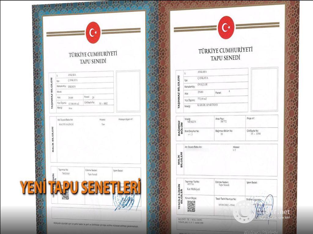 تفاوت سندهای ملکی آبی و سرخ در ترکیه چیست؟ 4