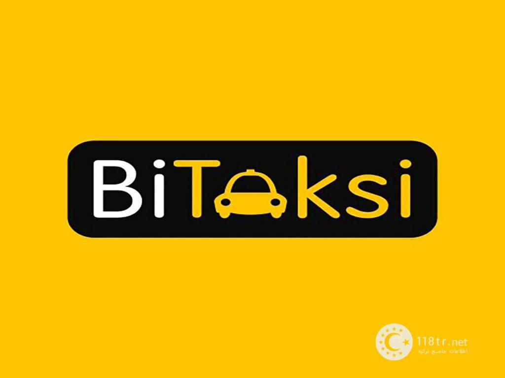 معرفی تاکسی های اینترنتی ترکیه 2