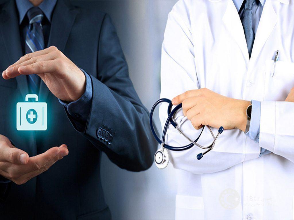 شرکت های بیمه درمانی در ترکیه 7