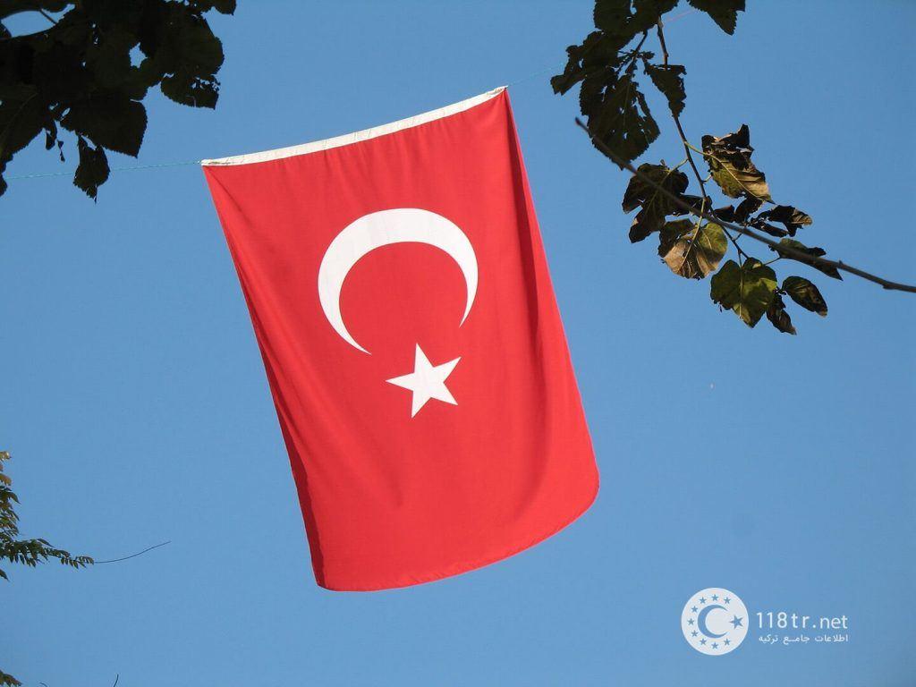 راندوو ترکیه
