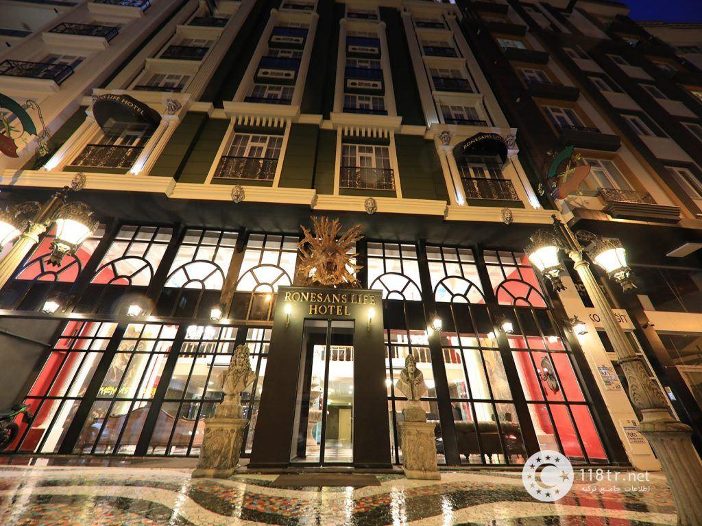 بهترین هتل های وان ترکیه 3