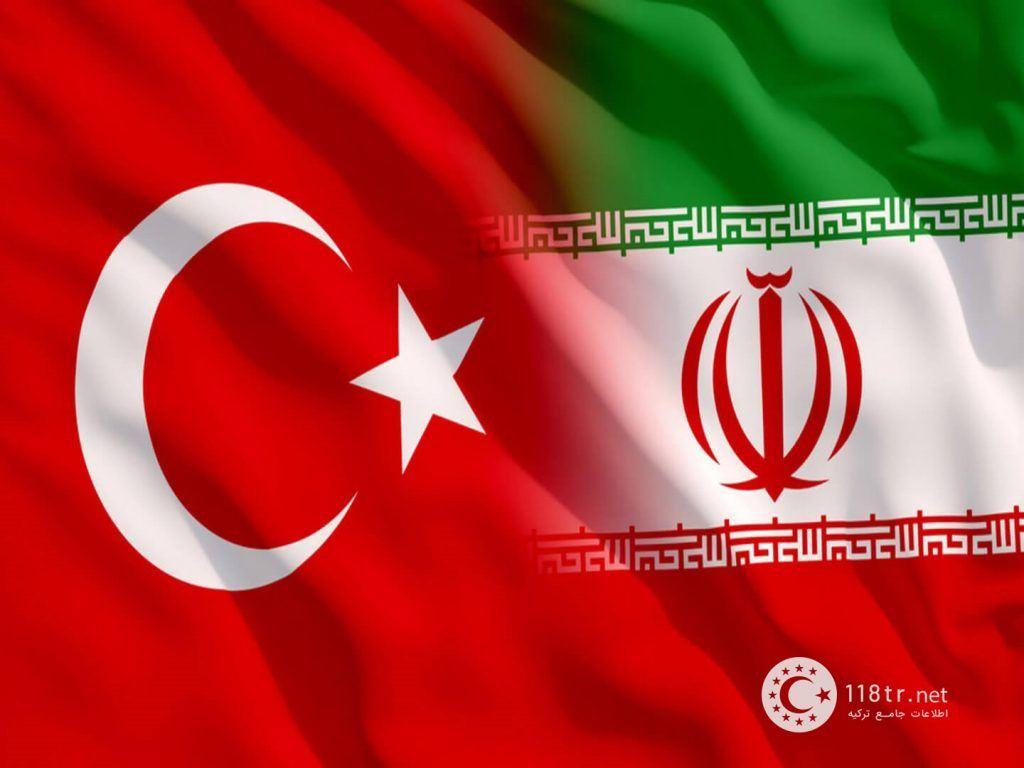 ثبت شرکت در ترکیه 7