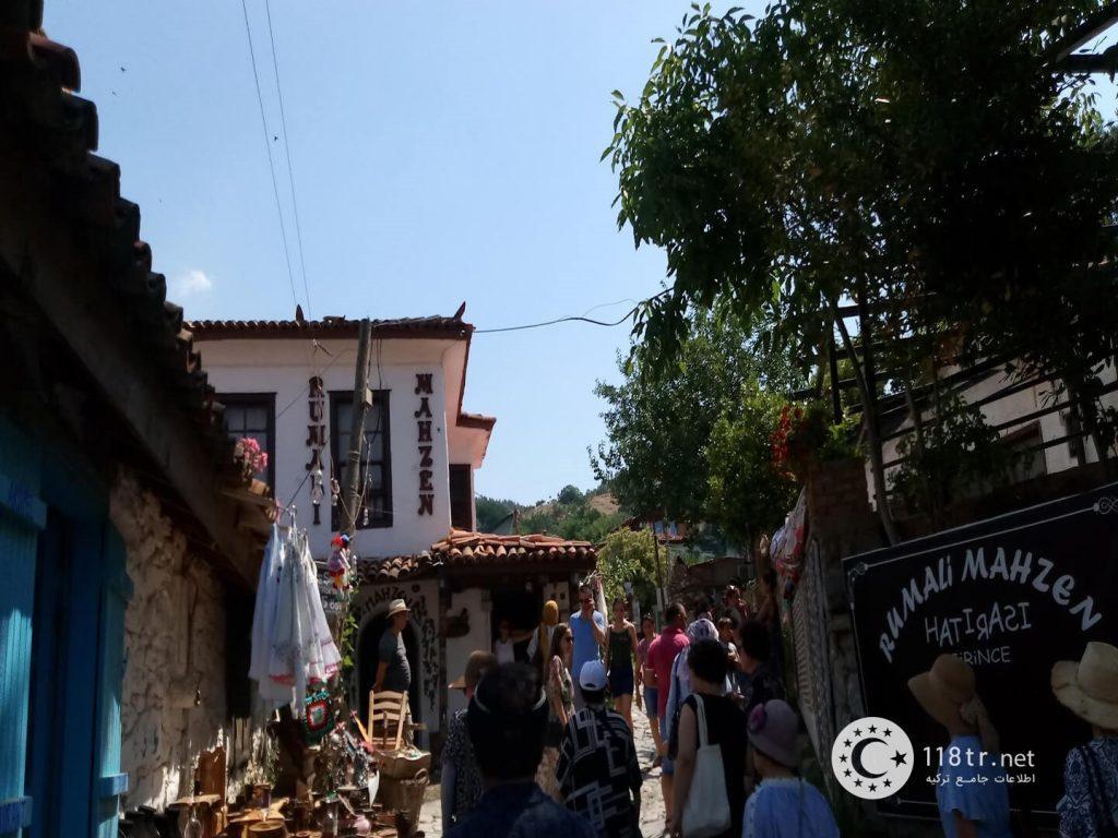 شیرینجه، دهکده قدیمی یونانی ها در ازمیر 6