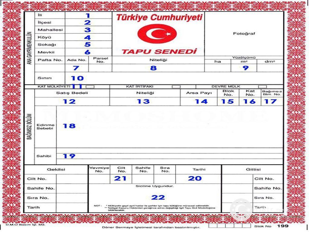 تفاوت بین سندهای ملکی آبی و سرخ در ترکیه چیست؟ 3
