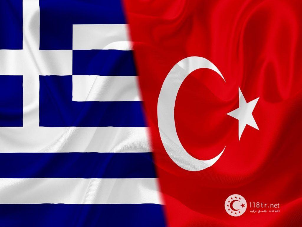 روابط دو همسایه قدیمی، یونان و ترکیه 1