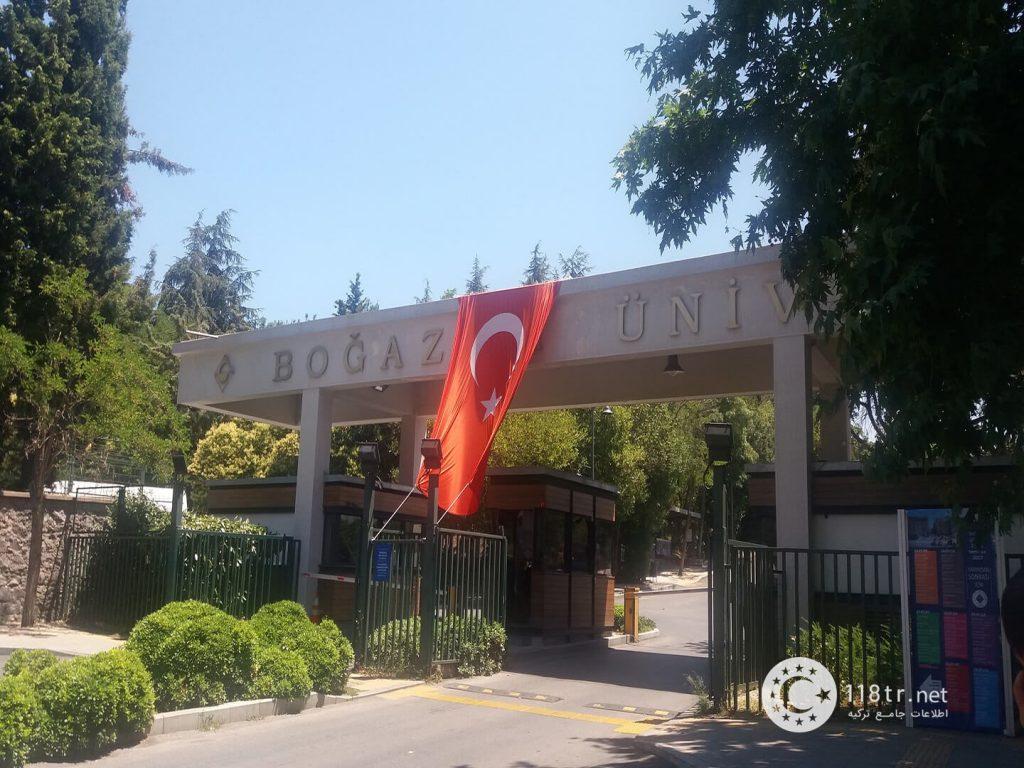 ۱۰ مورد از دانشگاه های برتر ترکیه 7