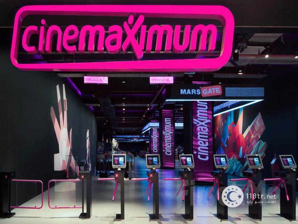 مدرن ترین سالن های سینمایی استانبول 4