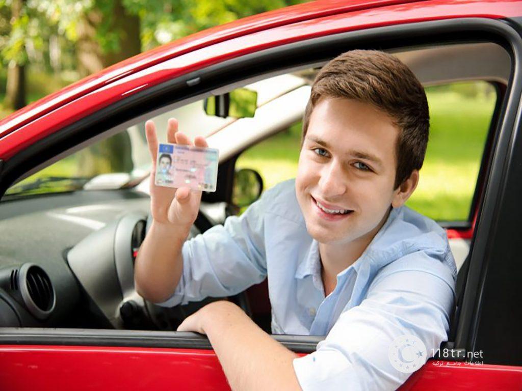 گواهینامه رانندگی در ترکیه برای ایرانیان 3