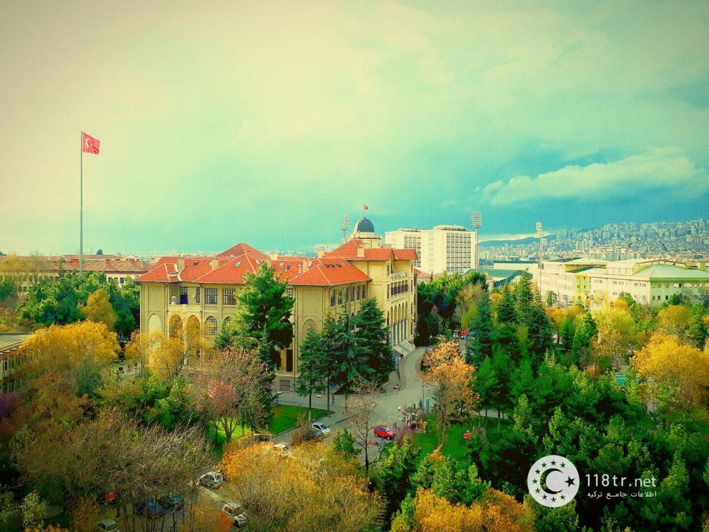 ۱۰ مورد از دانشگاه های برتر ترکیه 9