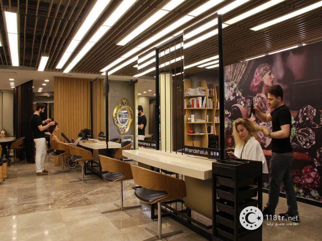 بهترین سالن های زیبایی استانبول 3