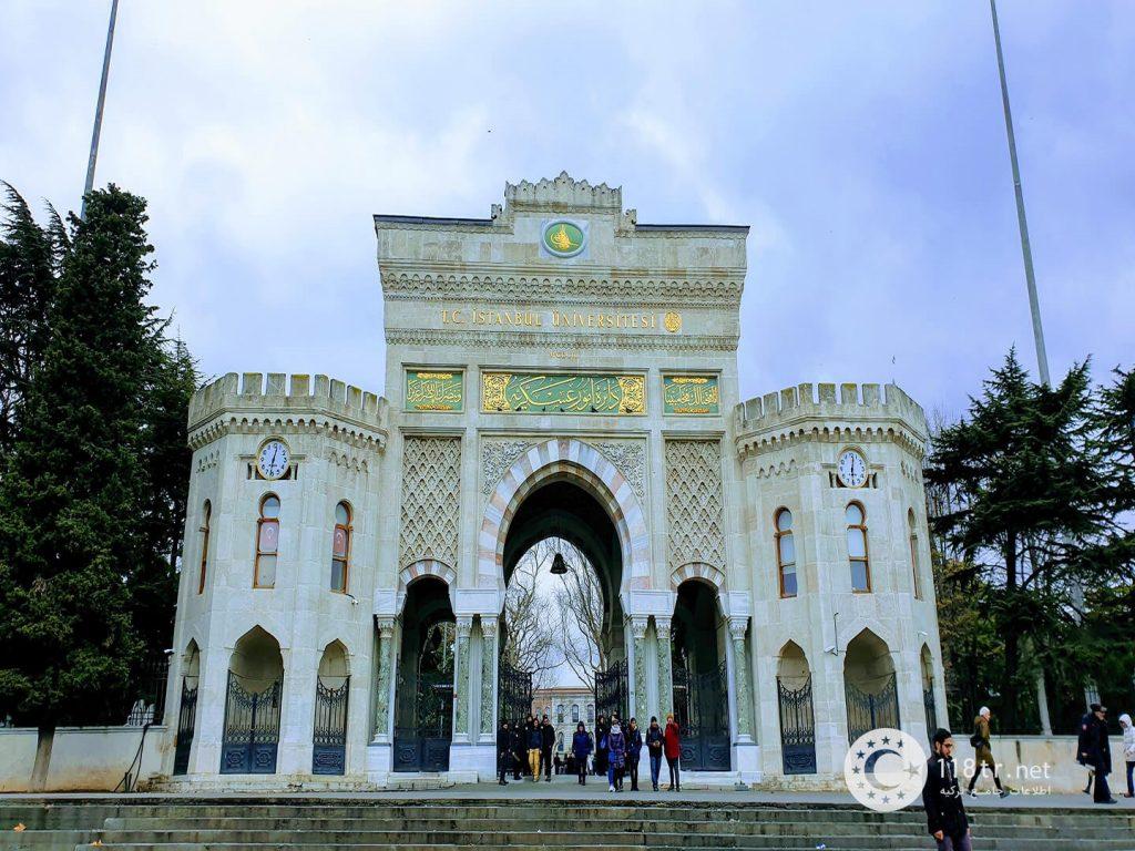 ۱۰ مورد از دانشگاه های برتر ترکیه 12