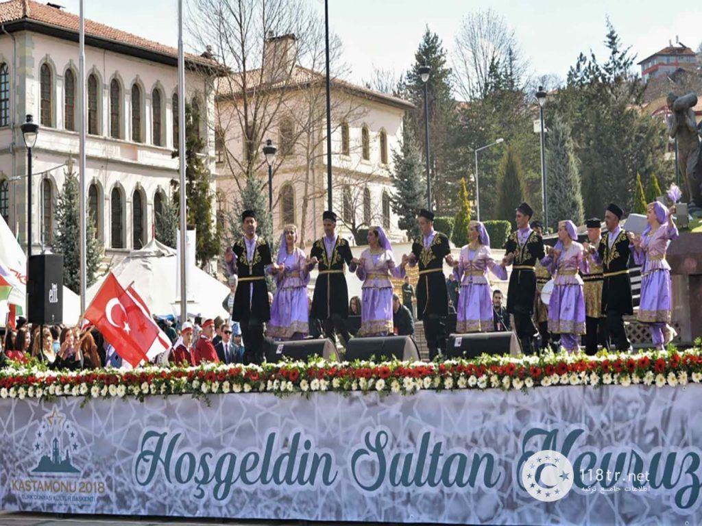 جشن نوروز در ترکیه 2