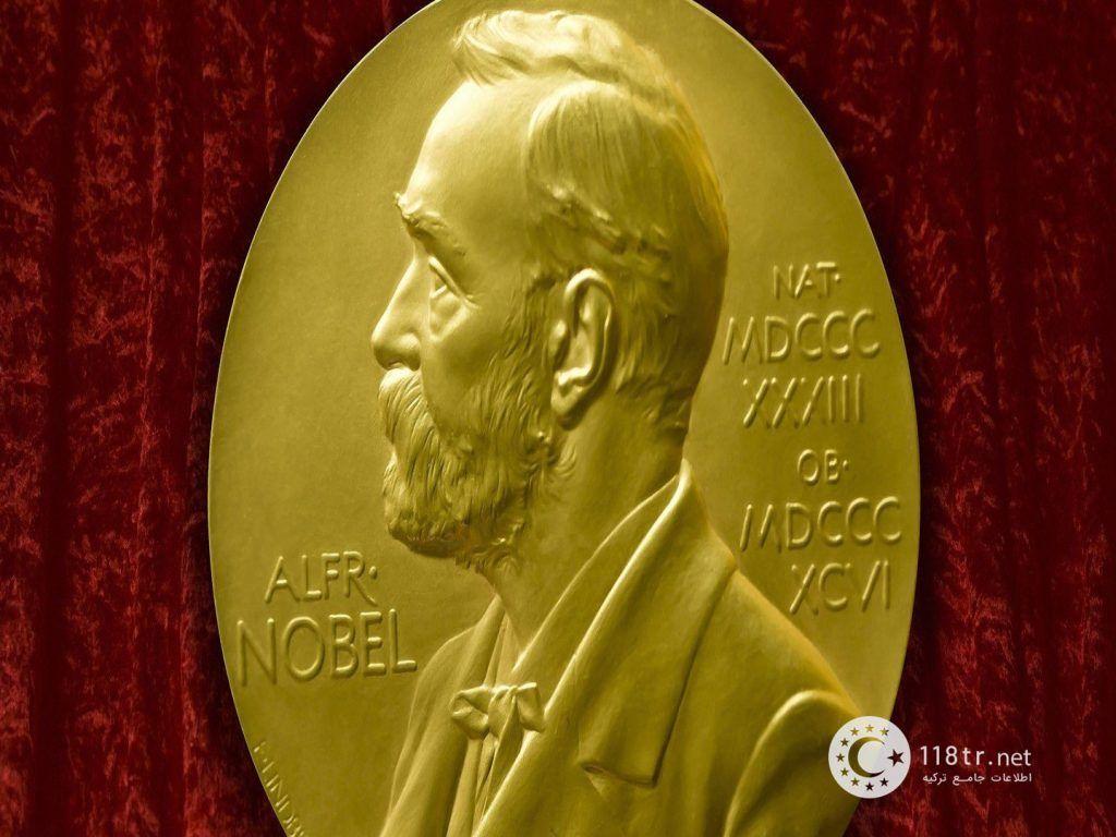 برندگان جوایز نوبل اهل ترکیه 1