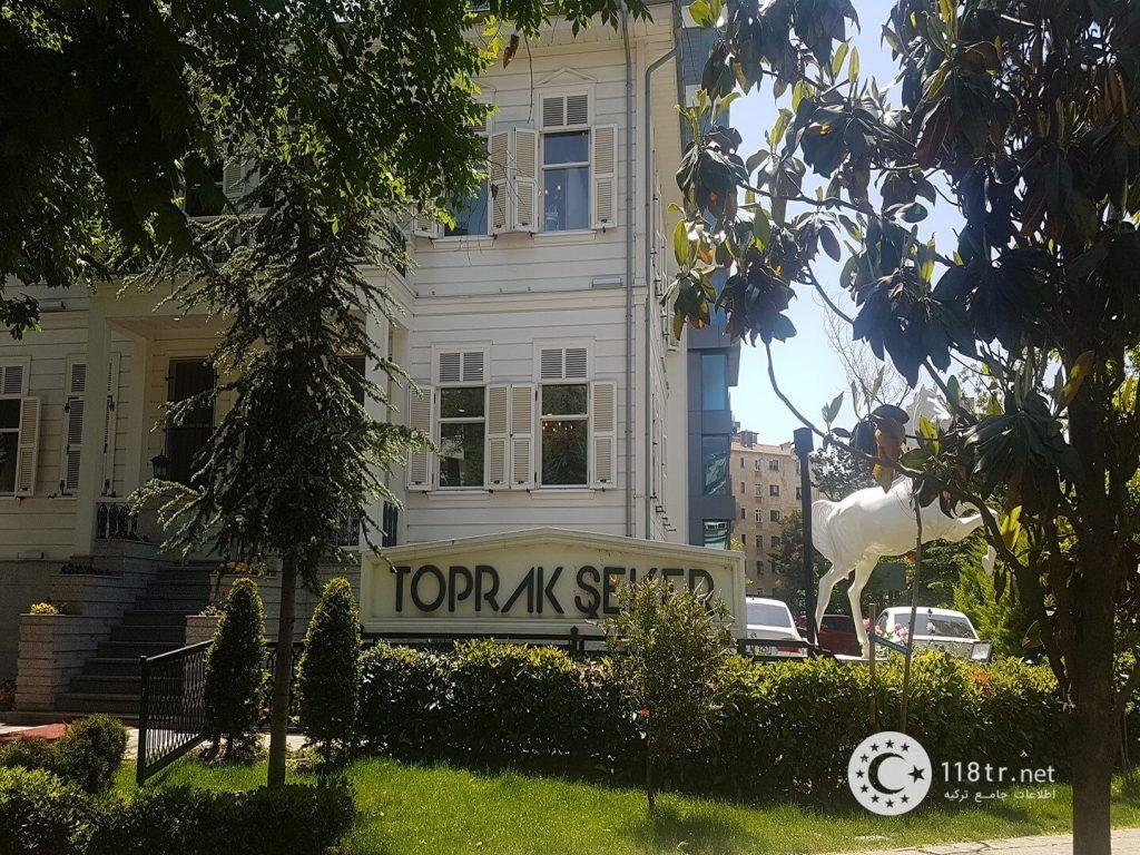 بهترین سالن های زیبایی استانبول 2