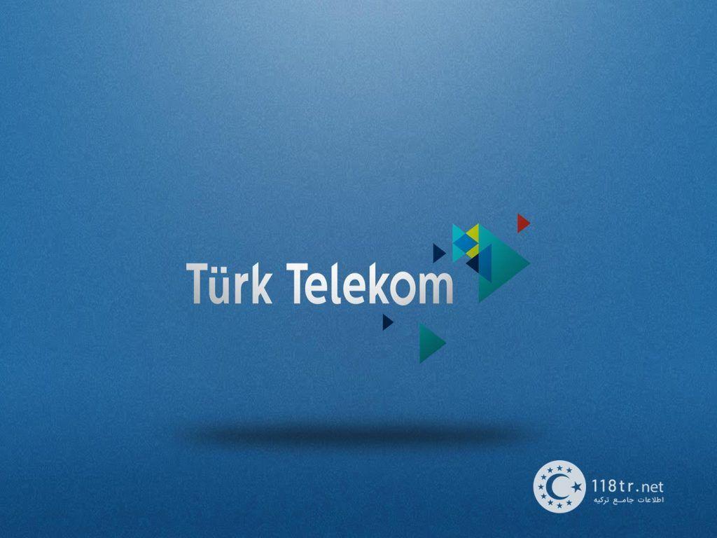 اپراتورهای تلفن همراه در ترکیه 5