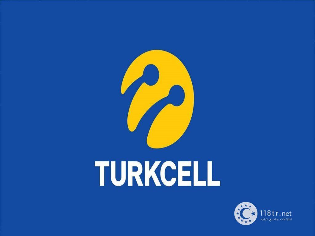 اپراتورهای تلفن همراه در ترکیه 6