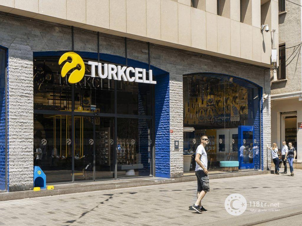 اپراتورهای تلفن همراه در ترکیه 3