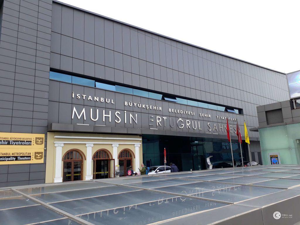 مدرن ترین سالن های سینمایی استانبول 2