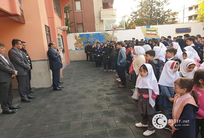 مدارس ایرانی و فارسی زبان در ترکیه