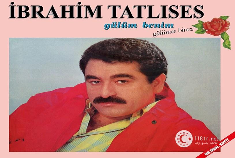 بیوگرافی ابراهیم تاتلیسس