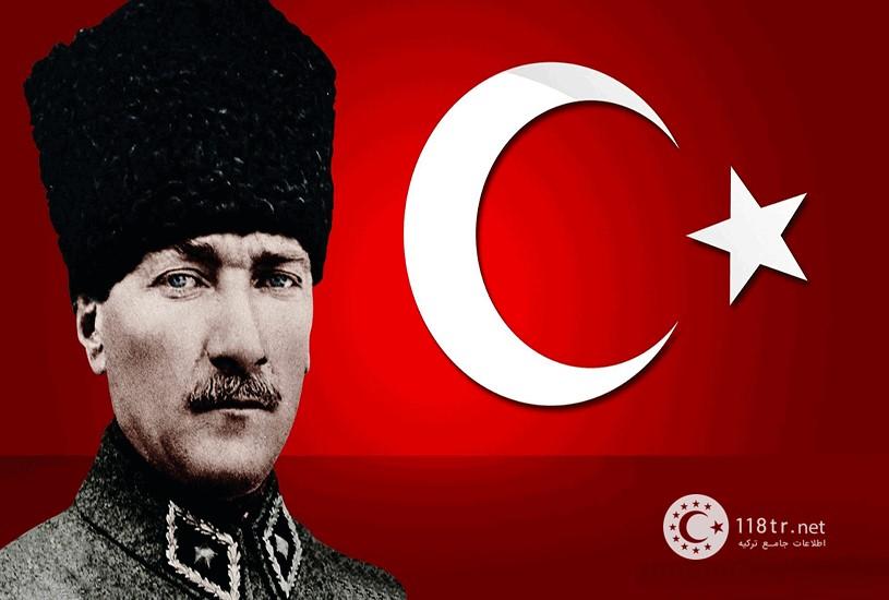 رهبر بزرگ ترکیه، آتاتورک 1