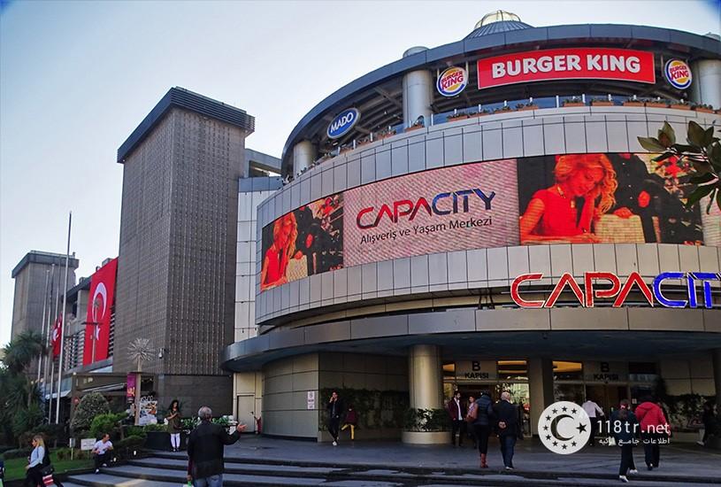 مراکز خرید استانبول 22