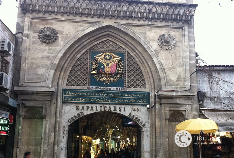 بازار بزرگ استانبول 1