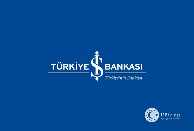 سود بانکی در ترکیه 2