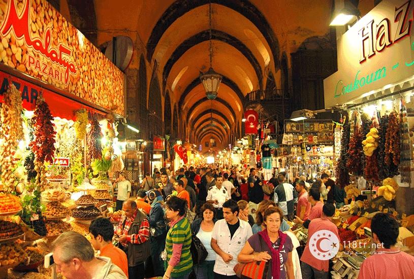 خرید و فروش مغازه در استانبول 1