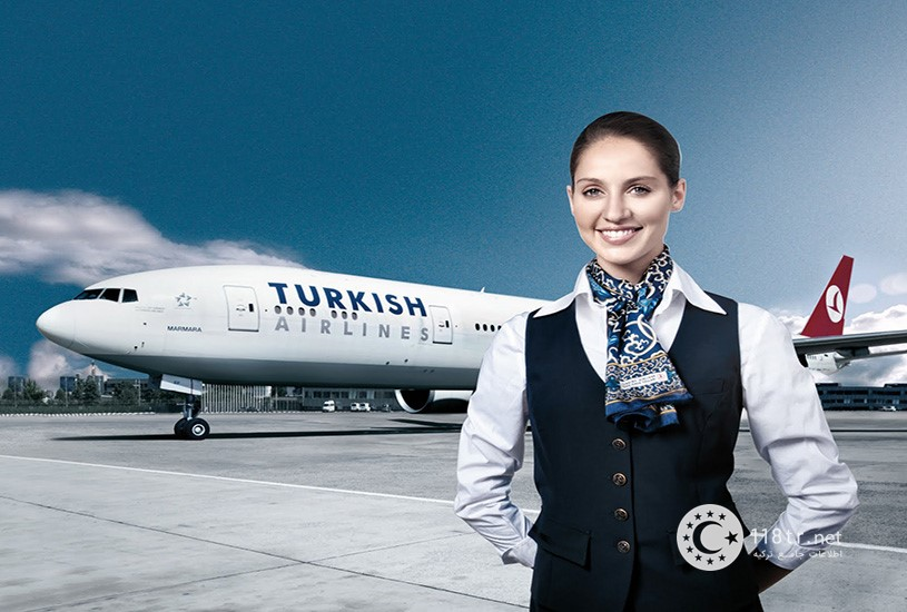 پردرآمدترین مشاغل ترکیه 12