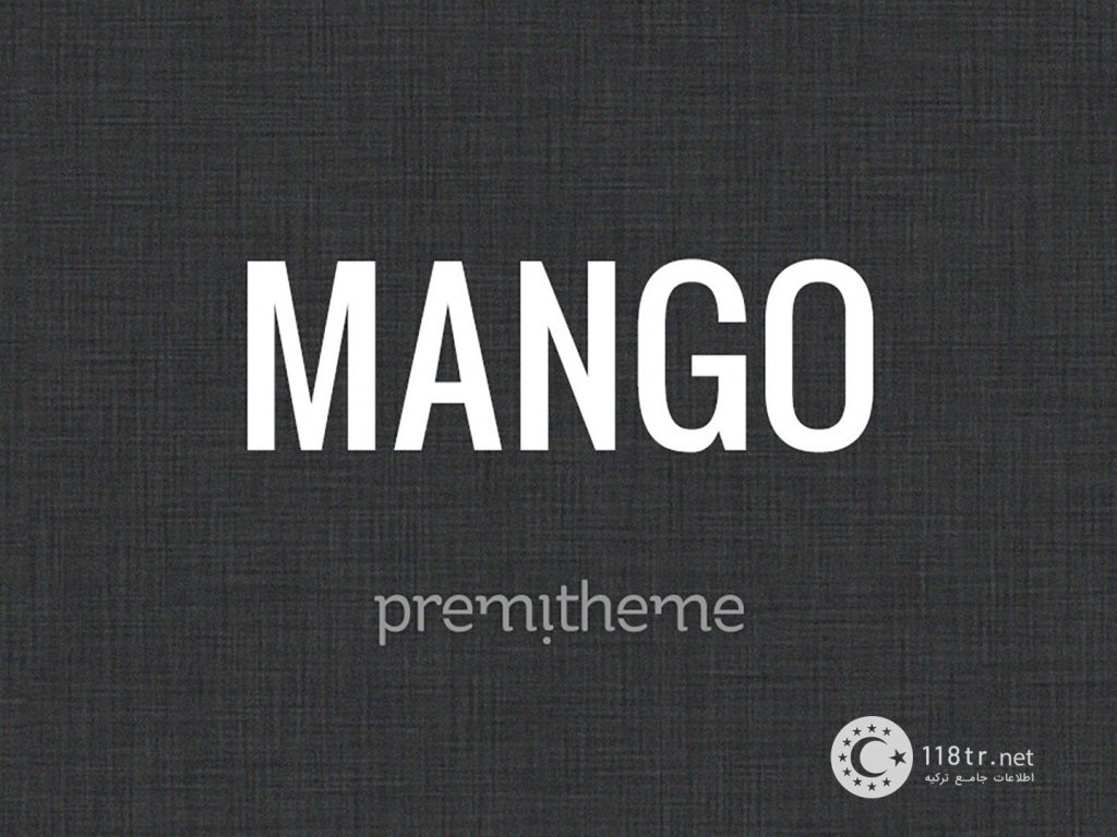 برند منگو (MANGO) 3