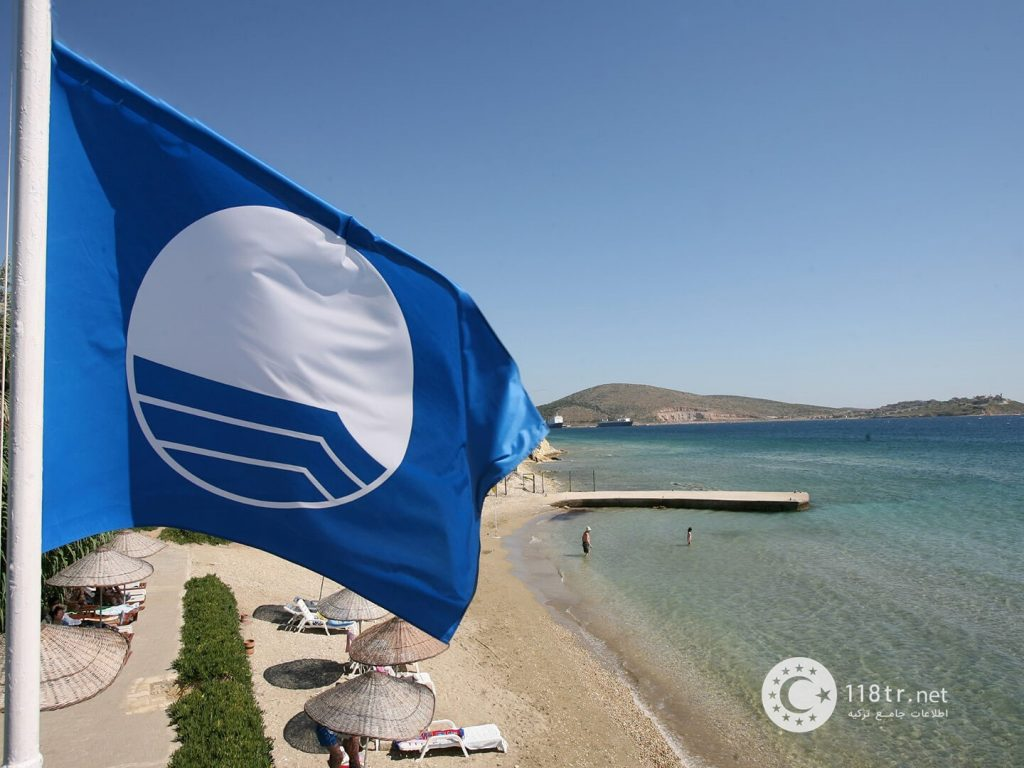 سواحل پرچم آبی ترکیه