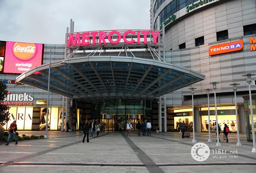 مراکز خرید استانبول 17