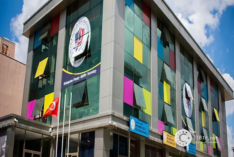 مدارس ایرانی و فارسی زبان در ترکیه 5