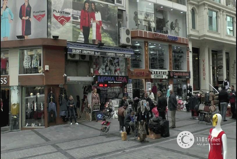 خرید و فروش مغازه در استانبول 7
