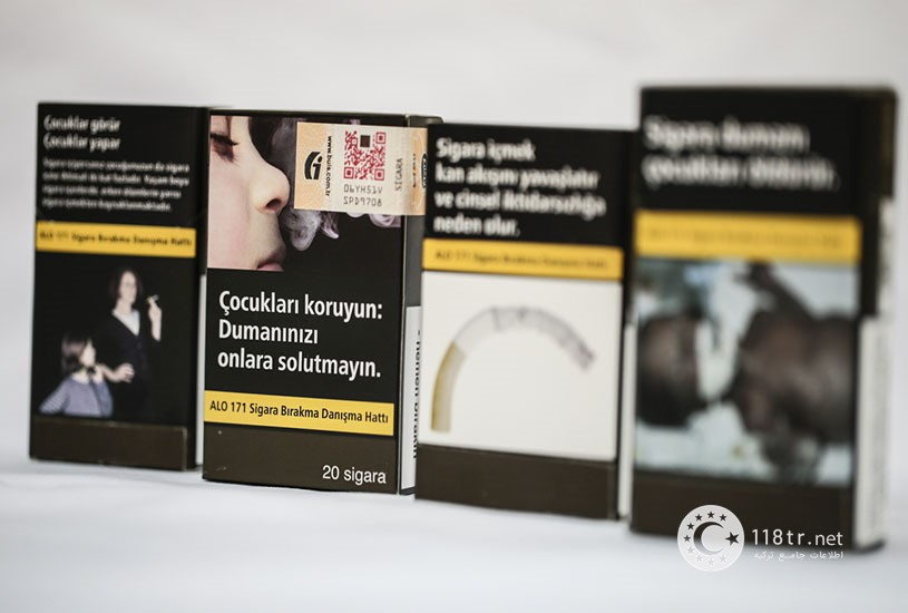 قیمت سیگار در ترکیه