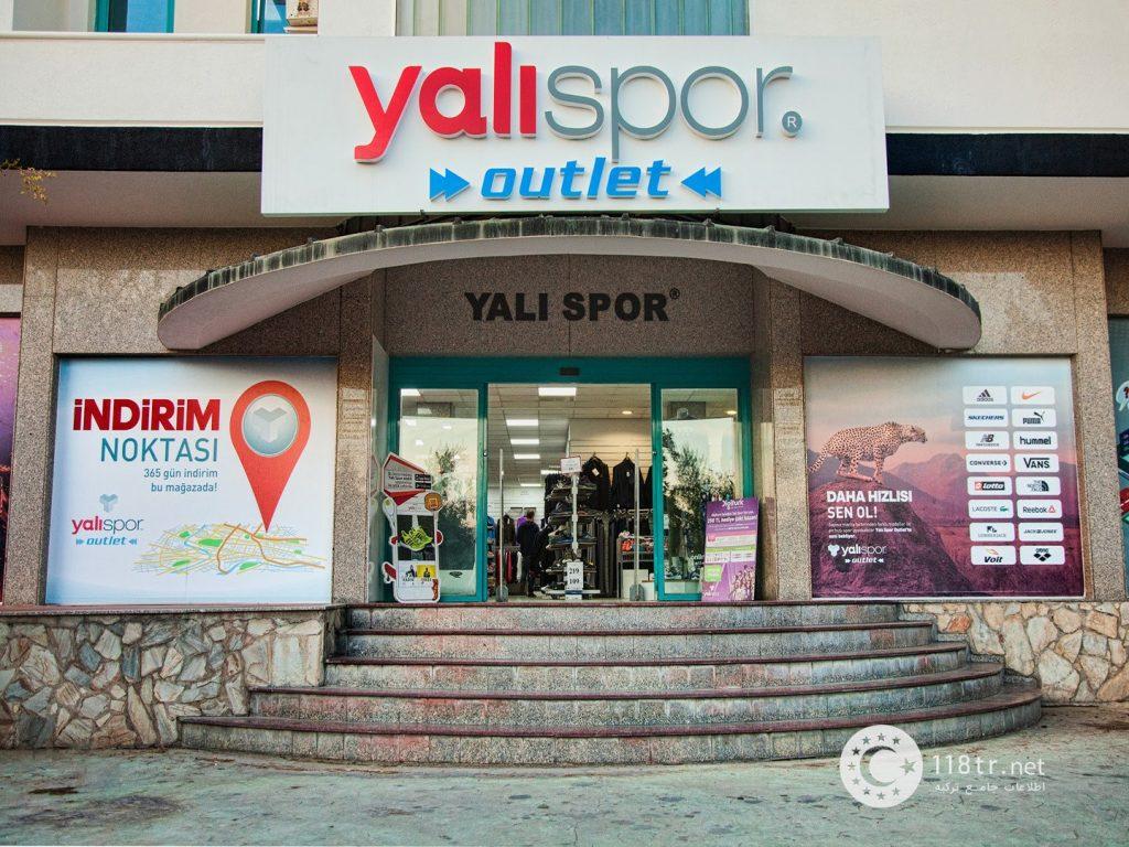 خرید کیف و کفش در استانبول 11