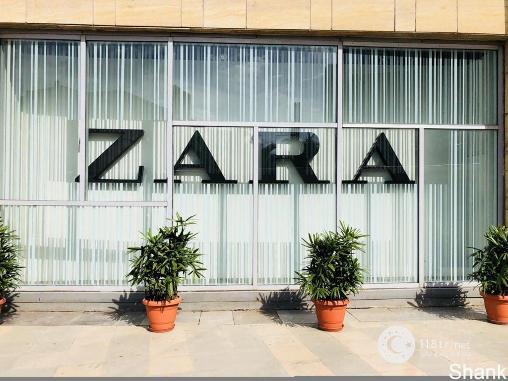 برند زارا |Zara 1