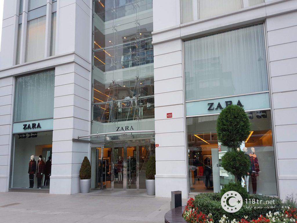 برند زارا |Zara 5