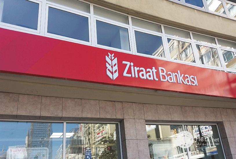 سود بانکی در ترکیه 4