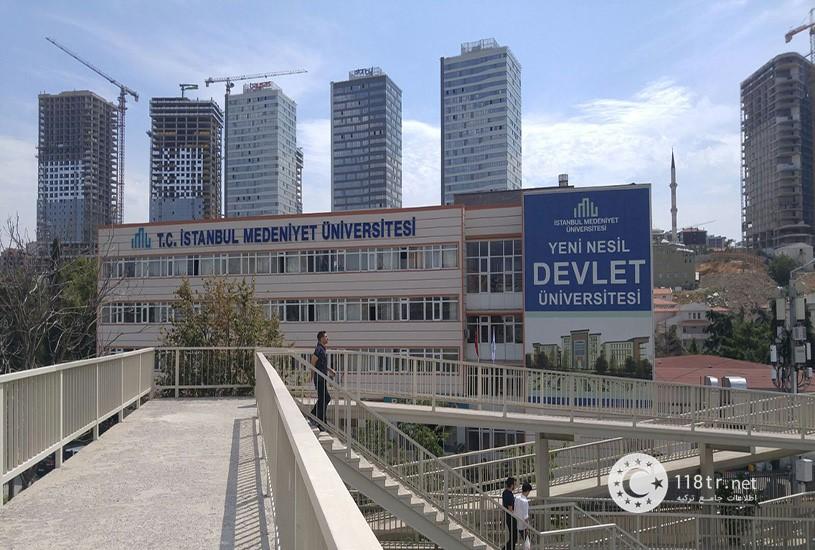 دانشگاه های استانبول و شهریه آن ها 9