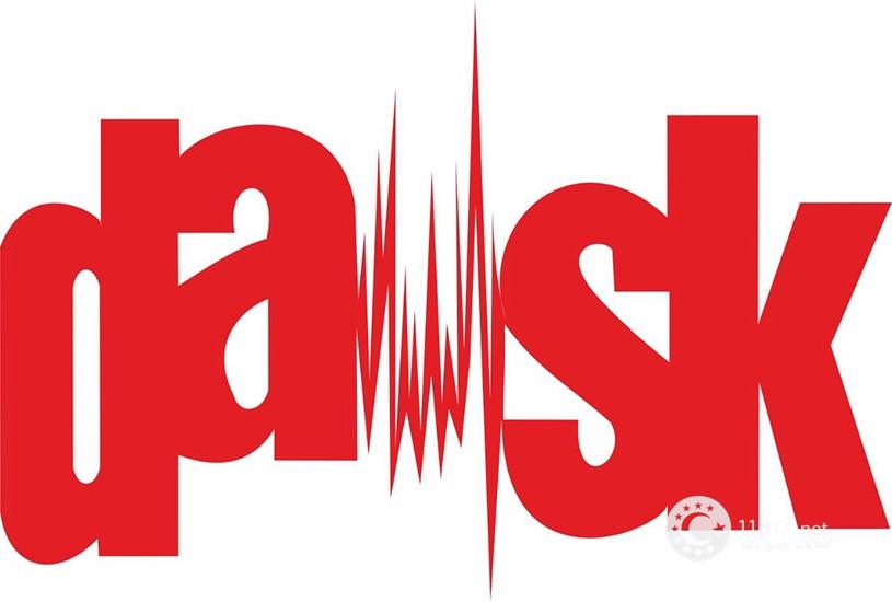 بیمه داسک در ترکیه (DASK) 2